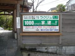 100413001[1].jpg