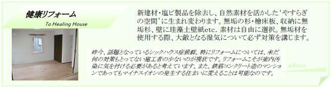reform2.jpg