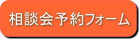 soudankai-f.jpg